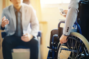 preparing for disability hearing